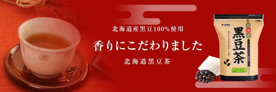banner_item2