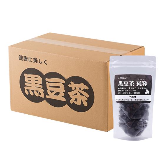 黒豆茶 純粋 8包ケース買い