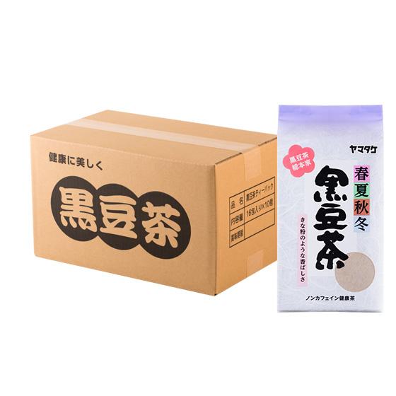 case_syunka_2