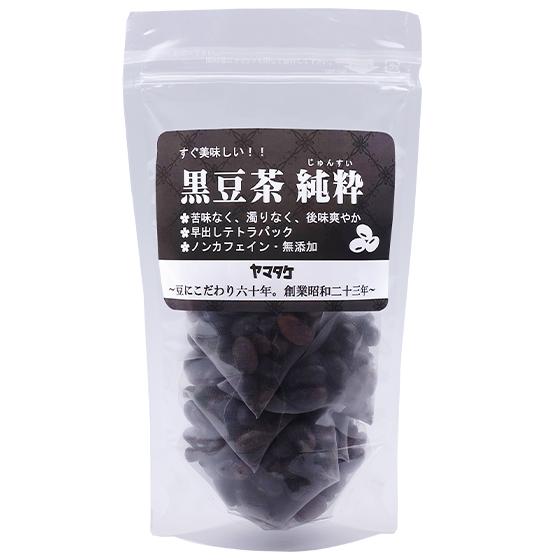 黒豆茶 純粋