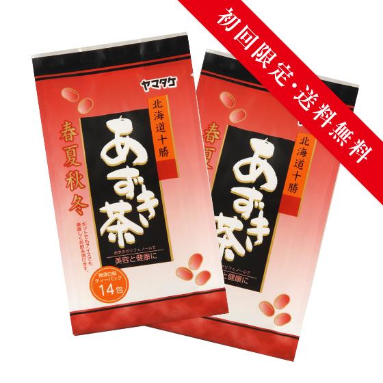 北海道十勝あずき茶 お試しセット