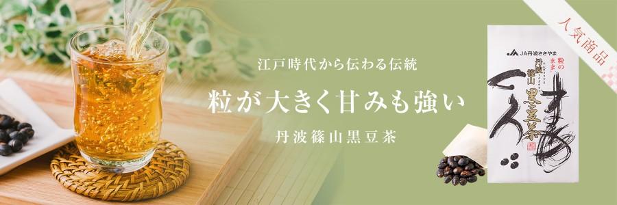 banner_tamba