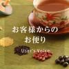 contents_voice