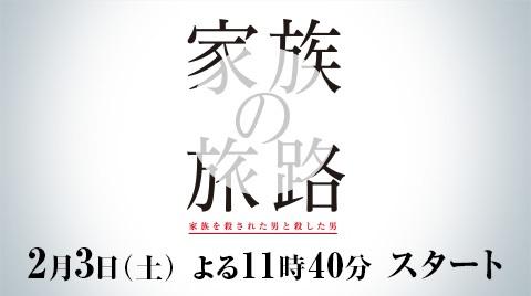 CMドラマ2大